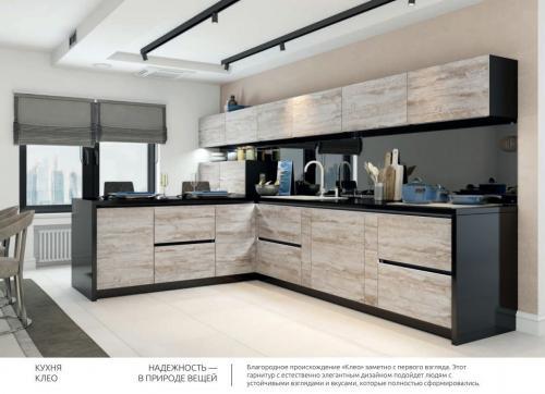 Кухня ALVIC 05
