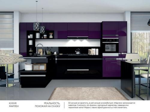 Кухня ALVIC 08