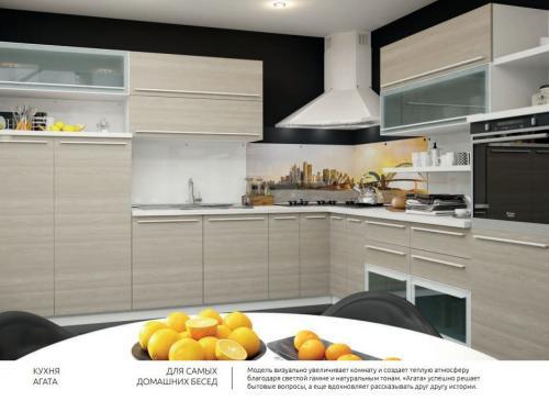 Кухня ALVIC 14