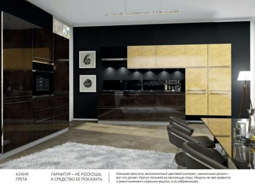 Кухня ALVIC 04