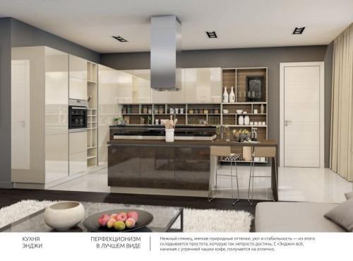 Кухня ALVIC 17