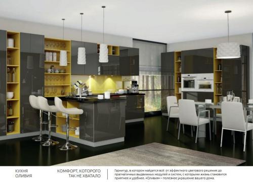 Кухня ALVIC 20
