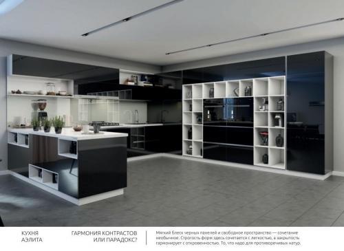 Кухня ALVIC 23