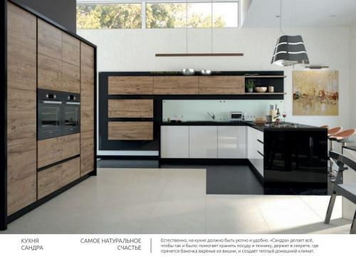 Кухня ALVIC 27