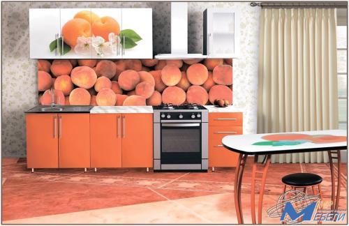Персики. Габаритные размеры(длина) 2.0м